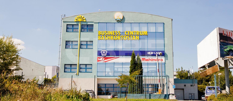 AB  Bashkortostan, Bratislava - Dúbravka | Offices for rent by CBRE